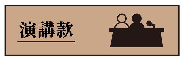14545 banner