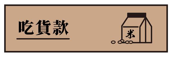 15415 banner