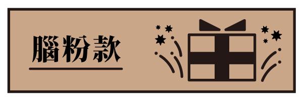 15652 banner