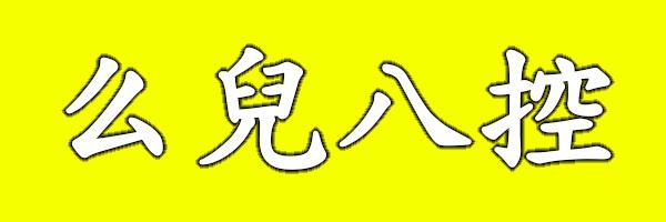 14068 banner