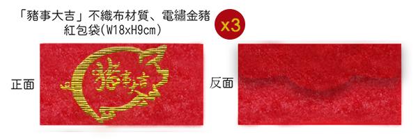14265 banner
