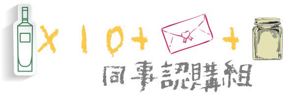 14421 banner