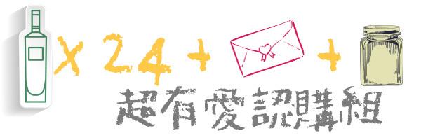 14582 banner