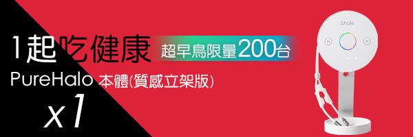 14801 banner