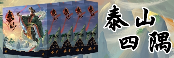 14536 banner