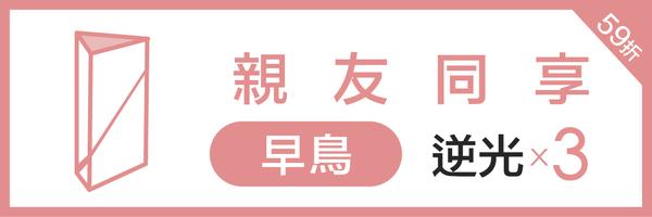 14648 banner