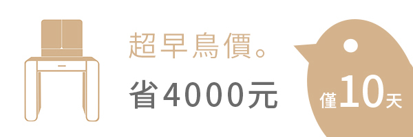 15669 banner