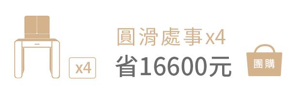 15671 banner