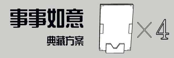 14941 banner