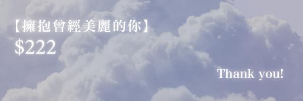 16548 banner