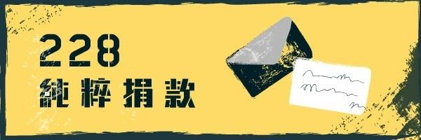 15561 banner