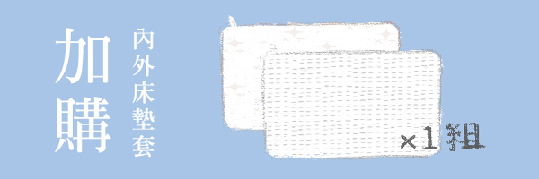 16570 banner