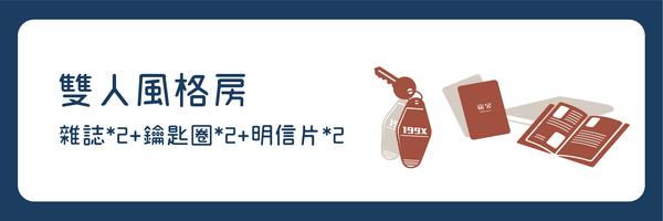16278 banner