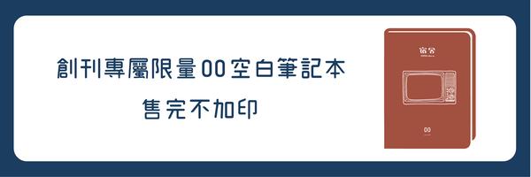 16281 banner