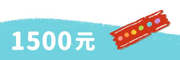 16639 banner
