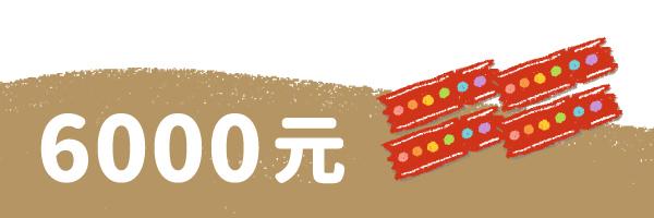 16641 banner