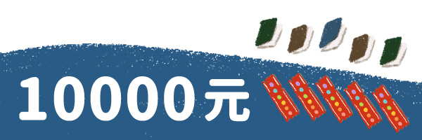 16906 banner