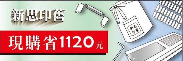 17057 banner