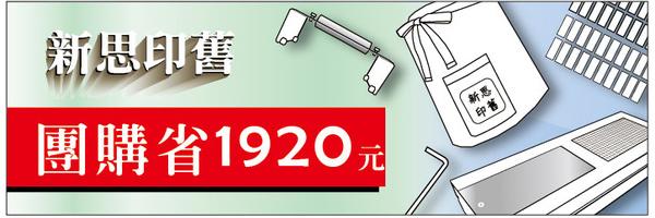 17059 banner