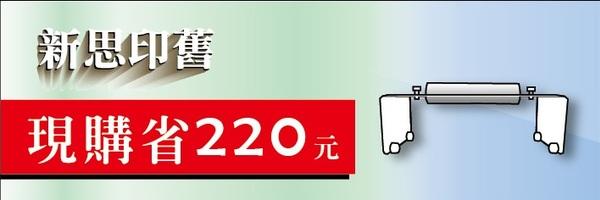 17874 banner
