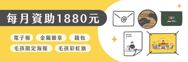 16245 banner