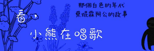 16014 banner