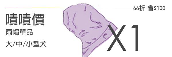 16046 banner