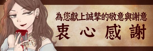 16256 banner