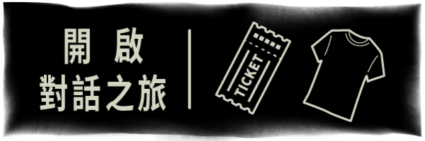 16587 banner