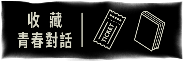 16588 banner