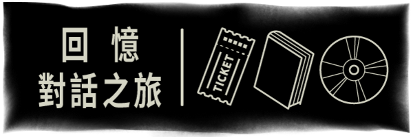 16590 banner
