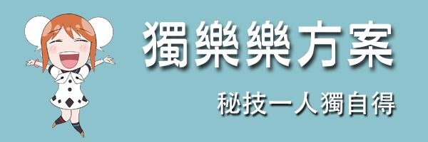 16387 banner