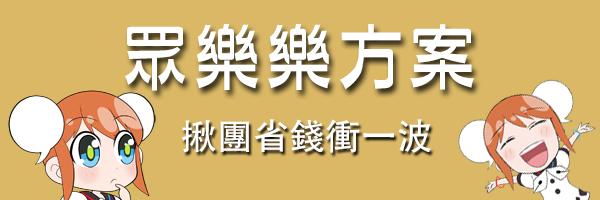 16488 banner