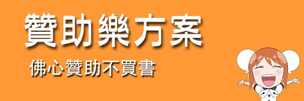 16510 banner