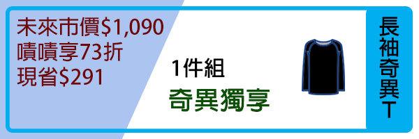 21501 banner