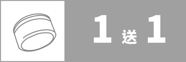 16920 banner