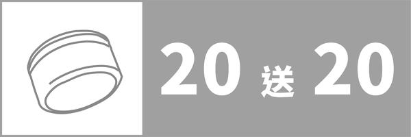 16923 banner