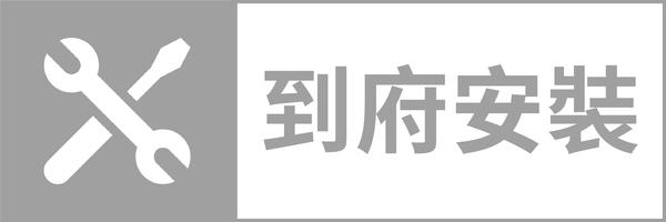 16958 banner