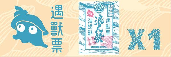 16895 banner