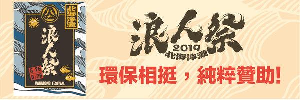 17291 banner
