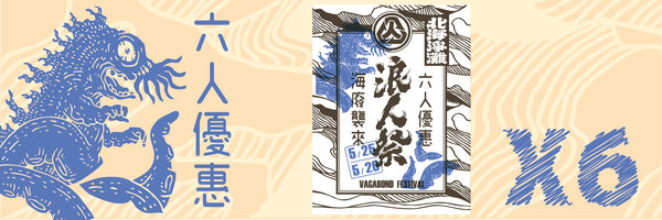 18241 banner