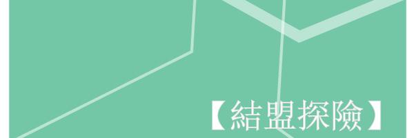16797 banner