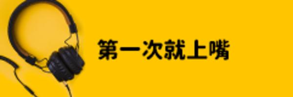 17984 banner