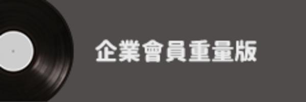 20351 banner