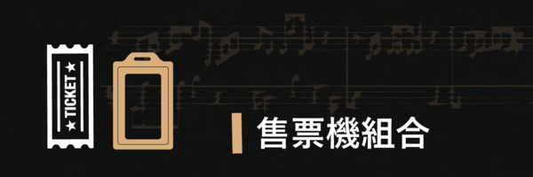 17230 banner