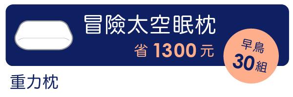 21790 banner