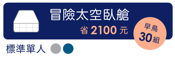21791 banner