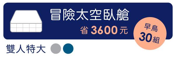 21795 banner