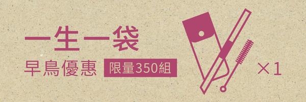 17055 banner
