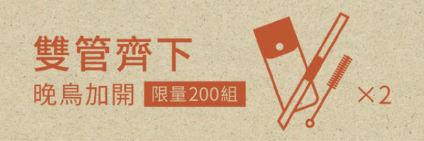 18918 banner